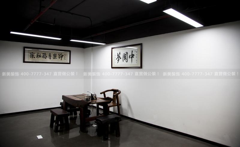 办公室装修 | 现场时代文化发展有限公司
