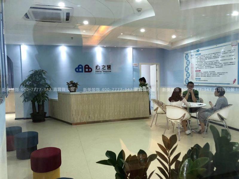办公室装修 | 吉斯维教育培训中心