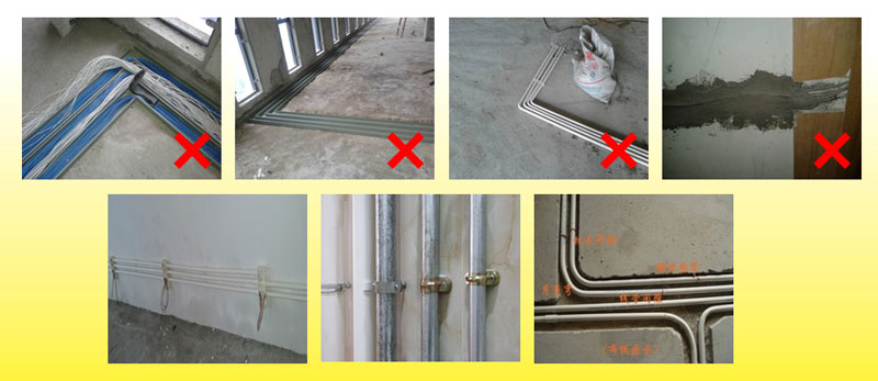 电管与配电箱施工