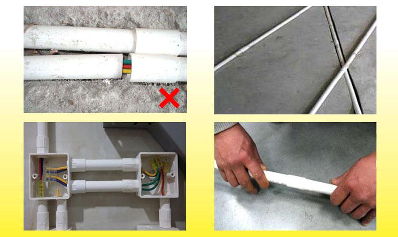 电线管和水管