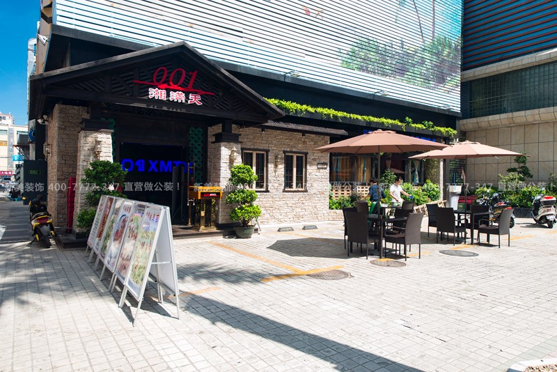 餐厅装修 | 皇帝黄主色调 石岩001湘满天餐饮空间