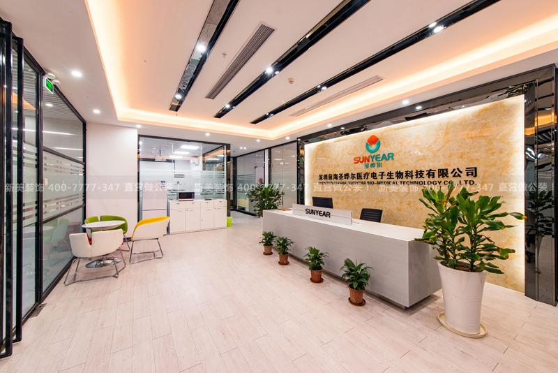 办公室装修 | 圣晔尔医疗办公空间