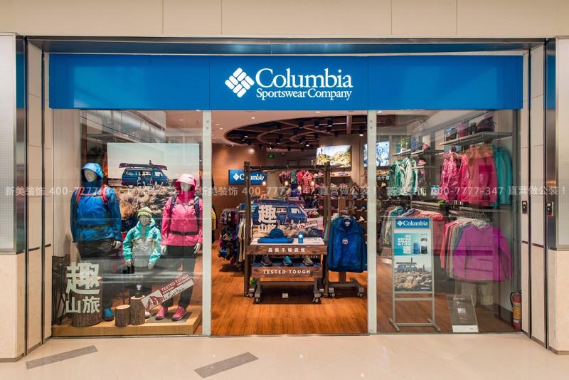 店铺装修 | 哥伦比亚品牌店