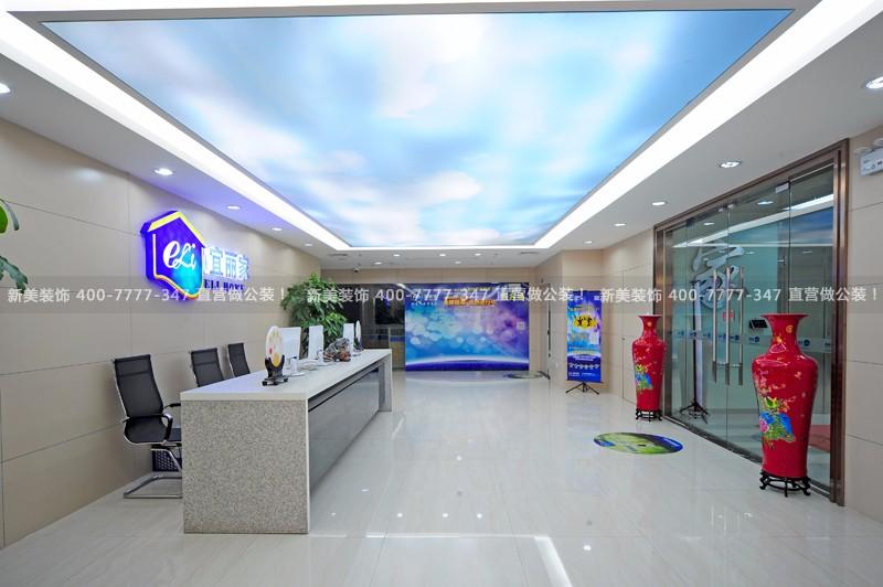 办公室装修 | 自然环保 宜丽家办公空间