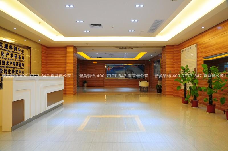 辦公室裝修 | 土豪世界 粵深鋼投資集團辦公空間