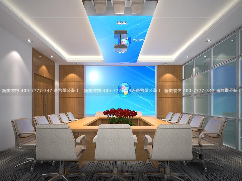 辦公室設計 | 中泰證券