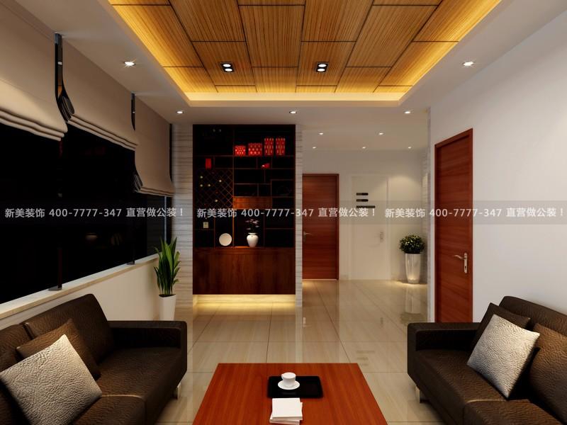 办公室设计 | 汇源投资办公空间
