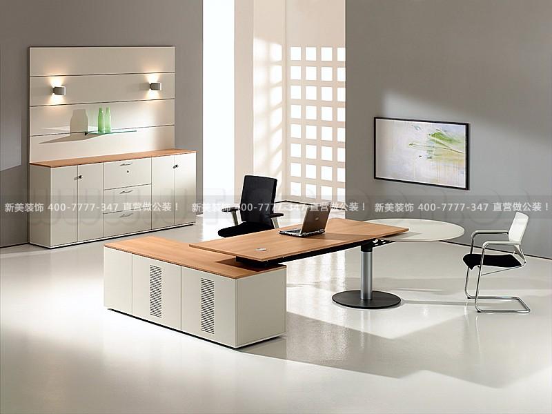 辦公室設計 | 前海開源基金