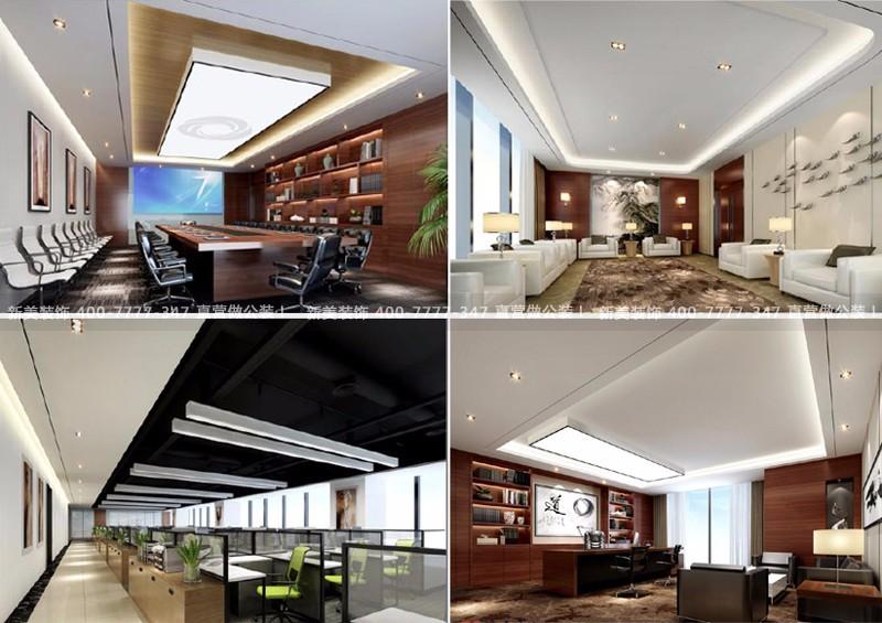 辦公室設計 | 深圳潤民