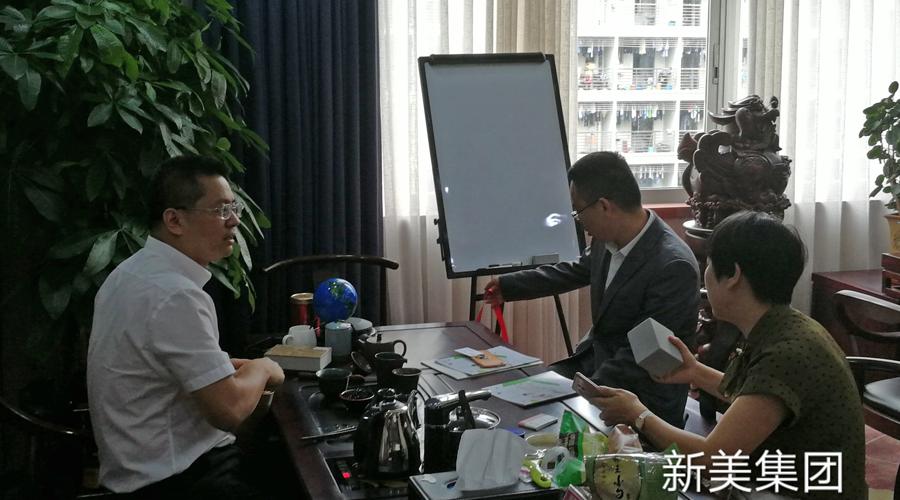 广东省工商联家居建材商会杨传辉秘书长一行莅临新美集团参观交流