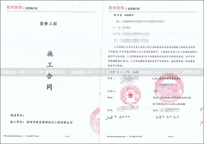 新美-融亿鑫.png
