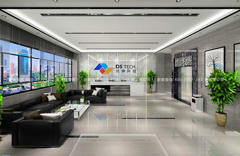 深圳办公室装修 | 德伸办公楼
