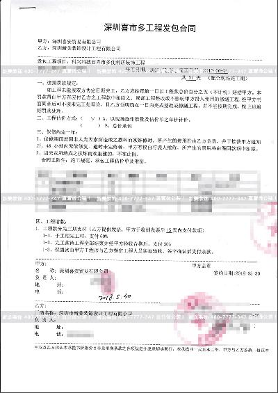 新美-喜士多.png