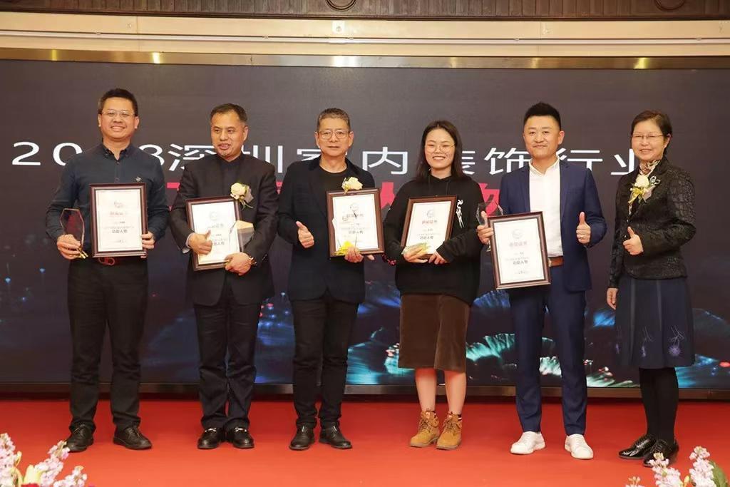 喜讯   新美集团获得深圳市室内装饰行业三项荣誉