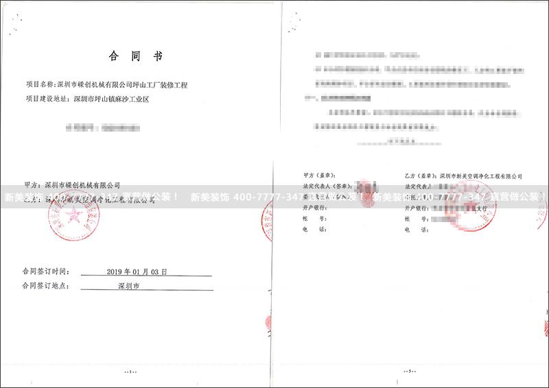 荣创机械-刘明亮.jpg