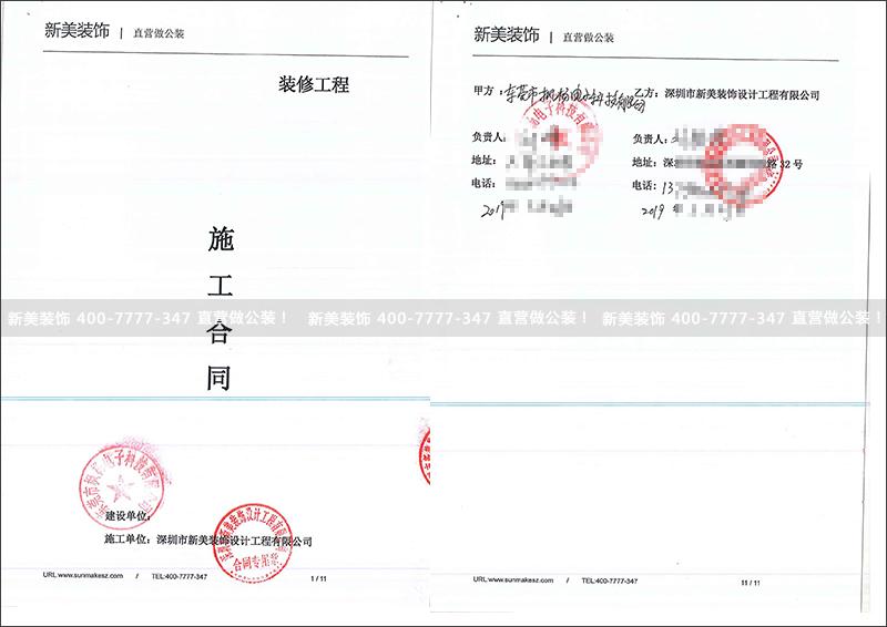 东莞枫杨.jpg