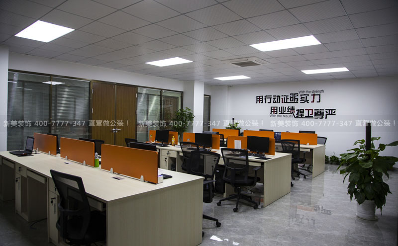 办公室装修.png