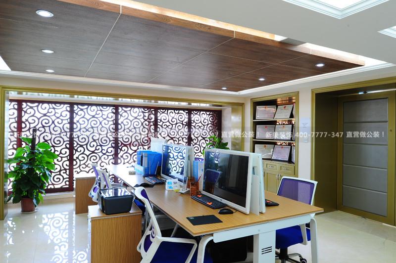 办公室装修设计.png