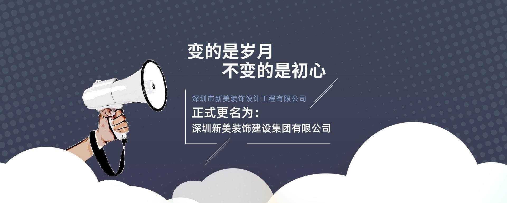 深圳厂房装修设计