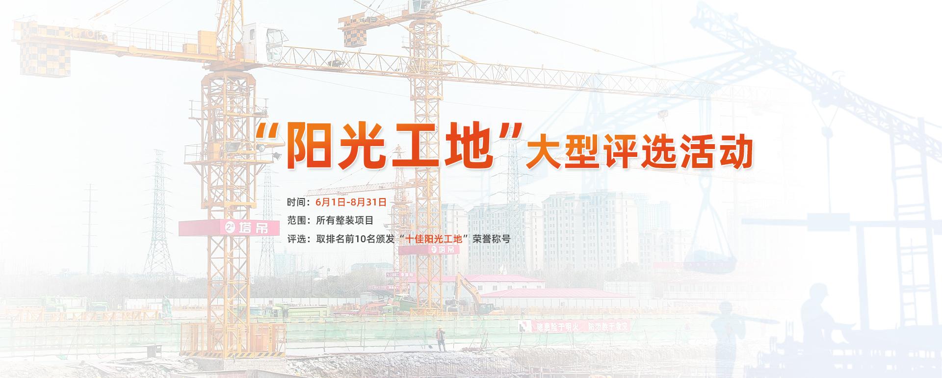 深圳办公司装修设计
