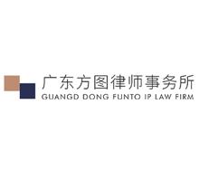 广东方图律师事务所办公室装修工程