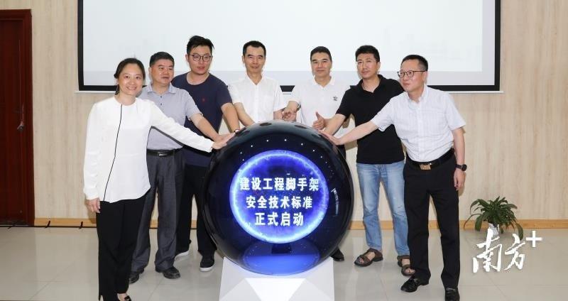 """深圳将出炉建设工程""""国标"""",脚手架安全技术标准编制启动"""