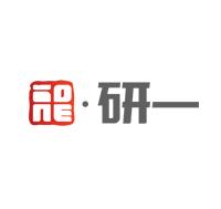 深圳研一新材料车间改造工程