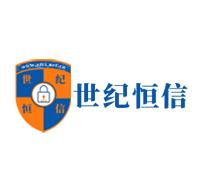 深圳世纪恒信网络办公室装修工程