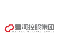 星河实业(深圳)有限公司办公室装修工程
