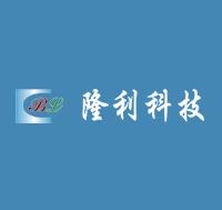 惠州隆利科技厂房装修工程
